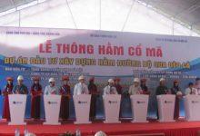 thong-ham-co-ma-qua-deo-ca-339
